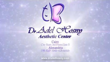 Dr. Adel Hosny Beauty Center